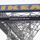 LED Display Ikea